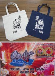 須賀川物産展inピアゴ座間店