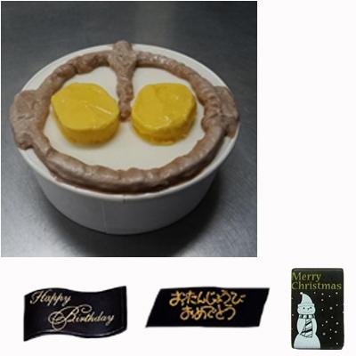 ウルトラマン デコレーションアイスケーキ2