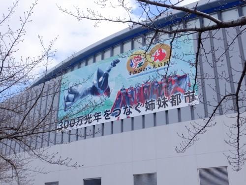 m78-sukagawa