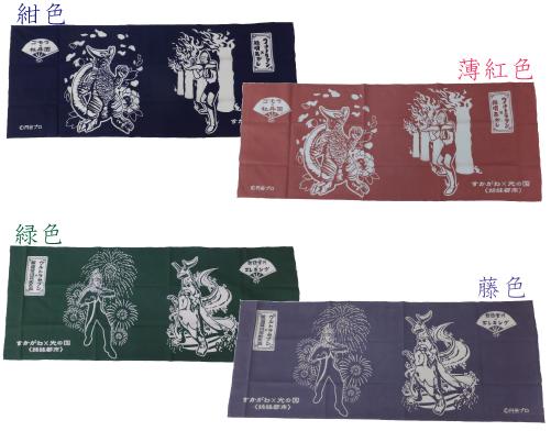 オリジナル手拭い(商品紹介