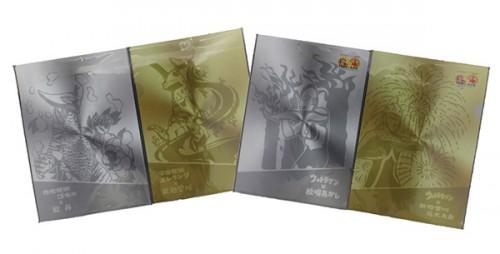 須賀川市オリジナル「ウルトラマン×ゴモラ」クリアファイル「ウルトラマンセブン×エレキング」クリアファイル